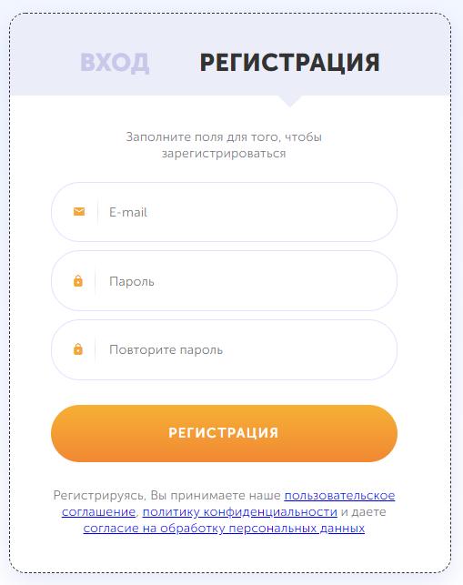 TaskPay / Как заработать на бирже: FAQ