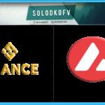 Как купить Avalanche (AVAX) на Binance